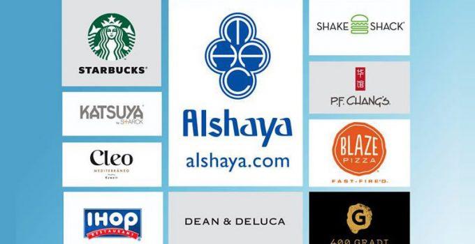 Jobs in Al Shaya